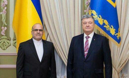 سفیر کشورمان استوارنامه خود را به رئیس جمهور اوکراین تسلیم کرد