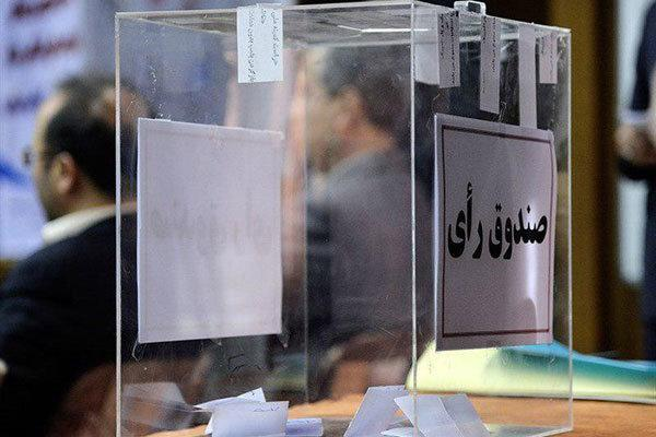 برگزاری الکترونیکی انتخابات مجمع وزنه برداری در ابهام